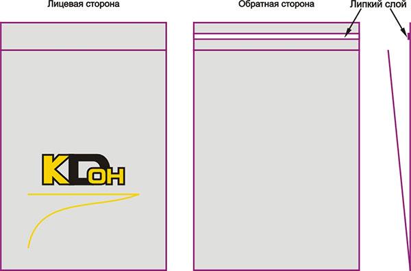Полипропиленовый пакет с прямым дном и липким слоем